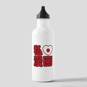 I Heart [Love] Manga // Nihongo Japanese Kanji Spo